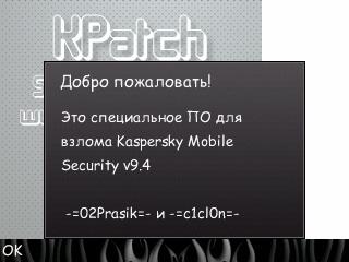 superscreenshot0066.jpg